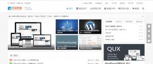 WordPress主题,DUX_plus_8.7轻语博客
