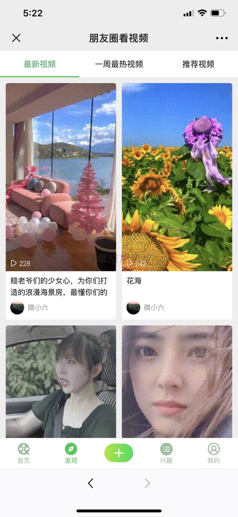 朋友圈看视频 zk_jqvideo 版本号:1.0.15【功能模块】
