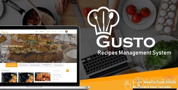 Gusto v3.2- PHP菜谱管理系统