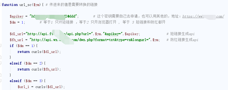 PHP对接公众号搜索自动回复源码
