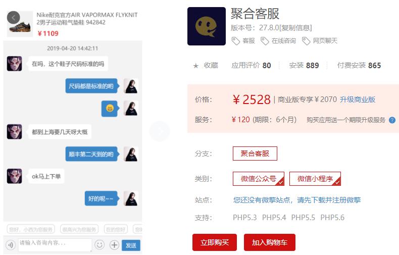 朋友圈广告助手V10.8.0 完整安装更新包【公众号应用】
