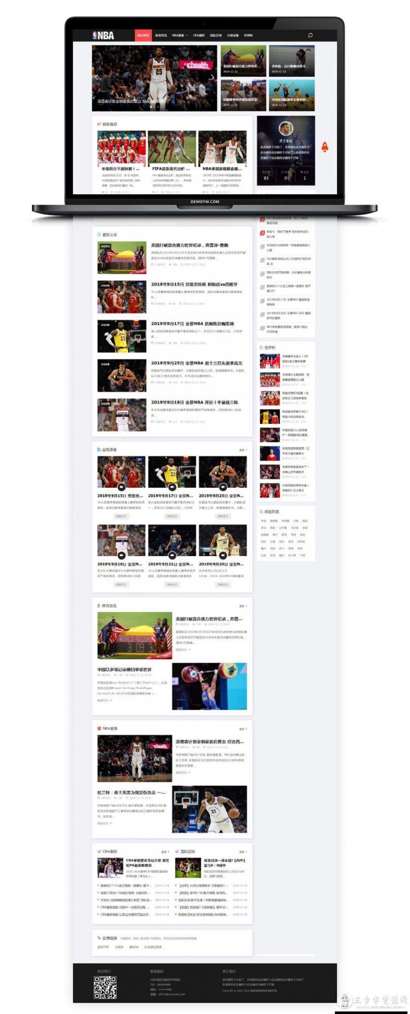 织梦CMS模板_新闻资讯模板NBA体育赛事新闻DEDECMS响应式网站模板
